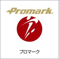 プロマーク
