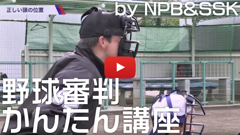 ��忳Ƚ���󤿤�ֺ� by NPB and SSK